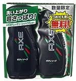 AXE(アックス) ボディソープ キロ 本体+つめかえ用セット