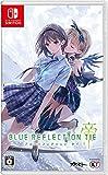 【Switch】BLUE REFLECTION TIE/帝 【Amazon.co.jp限定】A4クリアファイル (早期購入特典(愛央コスチューム「真夏のビキニ」ダウンロードシリアル)、パッケージ版封入特典(「ねこみみカチューシャ」ダウンロードシリアル) 同梱)