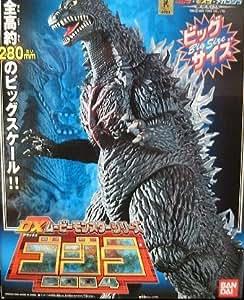 DXムービーモンスターシリーズ ゴジラ2004