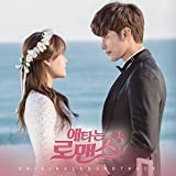 애타는 로맨스 Original Television Soundtrack