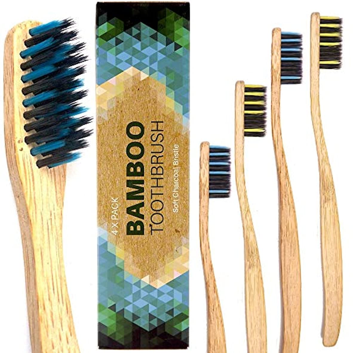 脅かす是正ハドル竹製歯ブラシ。チャコールブリストル大人 - ミディアム及びソフト、生分解性、ビーガン、バイオ、エコ、持続可能な木製ハンドル4本パック4 Bamboo Toothbrushes, ホワイトニング 歯, ドイツの品質, 竹歯ブラシ