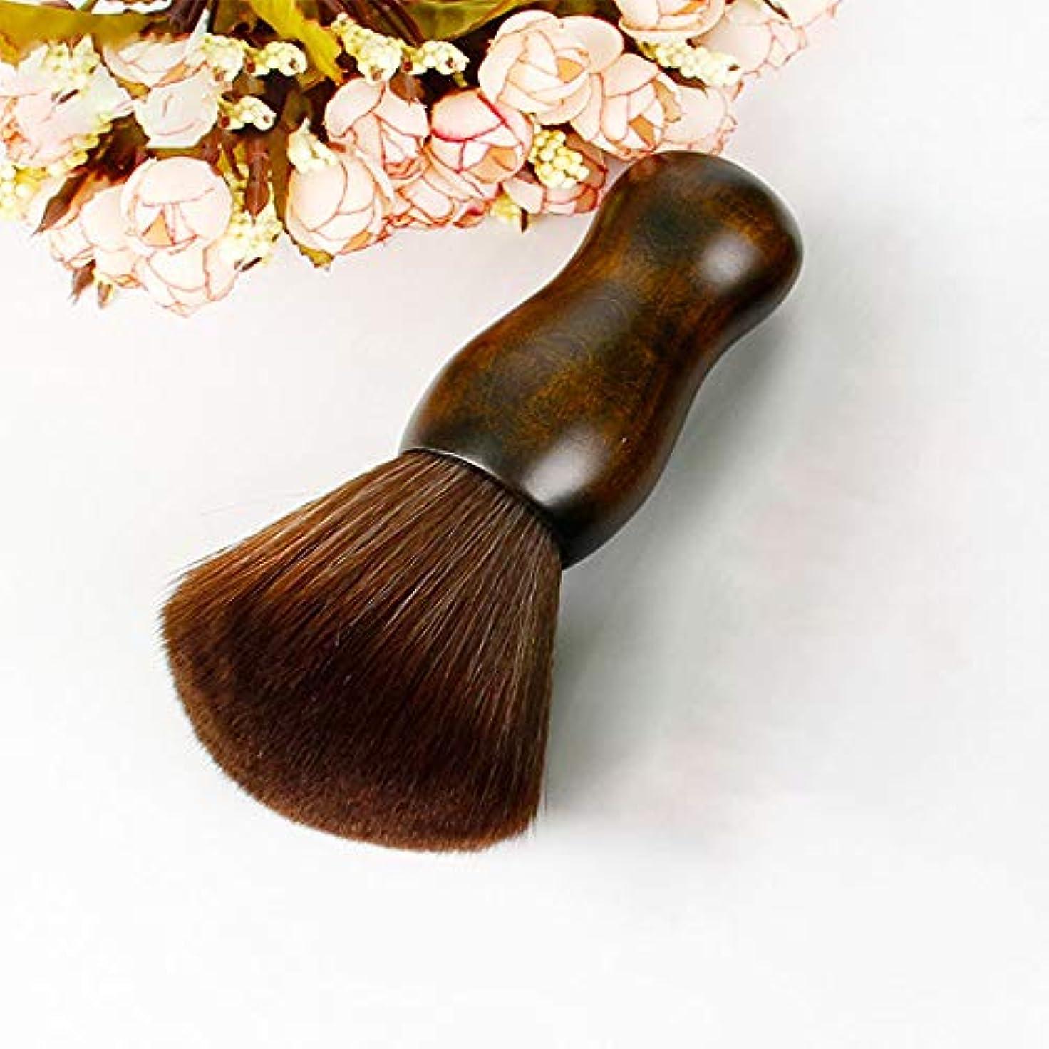 悲観主義者純粋に耐えられる専門のバリカンつばの三つ編みのブラシの頭部、木のハンドルの毛の切断装置のナイロンブラシ