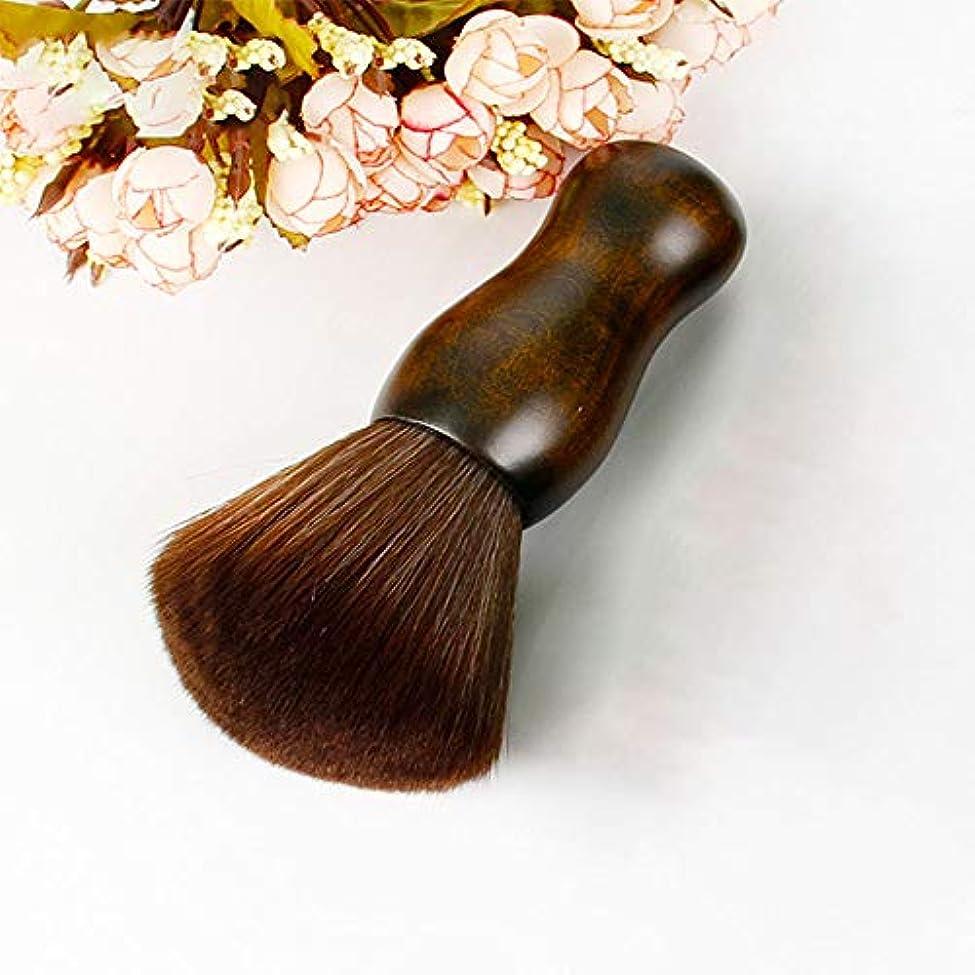地雷原口ひげバスト専門のバリカンつばの三つ編みのブラシの頭部、木のハンドルの毛の切断装置のナイロンブラシ