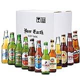 世界のビール 12カ国12本 飲み比べセット 正規輸入品【エルディンガー、バスペールエール、ドレハー、ビンタン、コロナ、ほか全12カ国12種類】 輸入ビールギフトセット