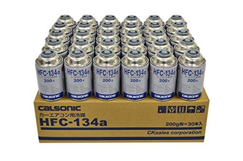 カルソニック ( CALSONIC ) カーエアコン用冷媒 200g×30缶セット HFC-134a [HTRC2.2]
