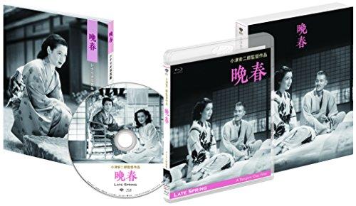 晩春 デジタル修復版 [Blu-ray]