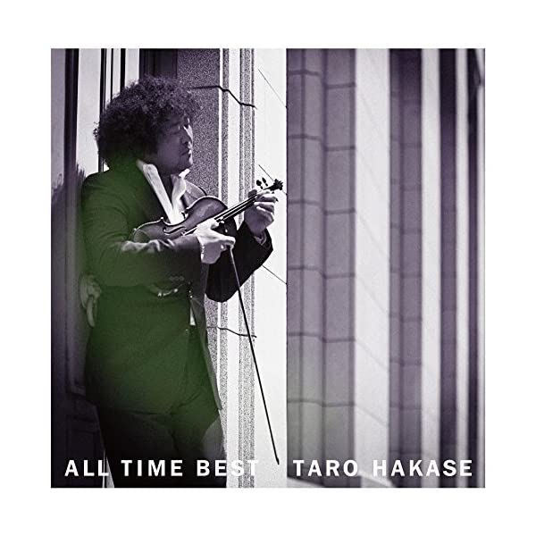 ALL TIME BEST(ALBUM2枚組)の商品画像