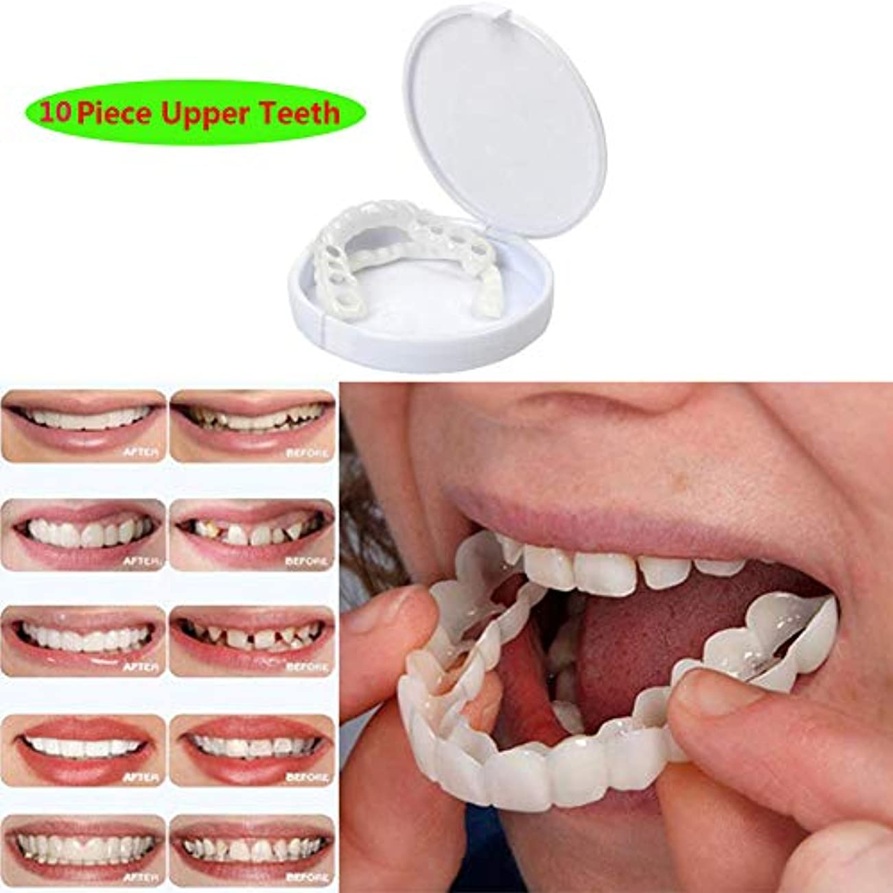 困惑するカウントアップ不完全10枚の一時的な化粧品の歯入れ歯の歯の化粧品のシミュレーションの上部の袖口、白くなる歯のスナップの帽子の即刻の慰めの柔らかい完全なベニヤ