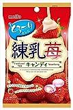 名糖産業 練乳苺キャンディ 60g×10袋