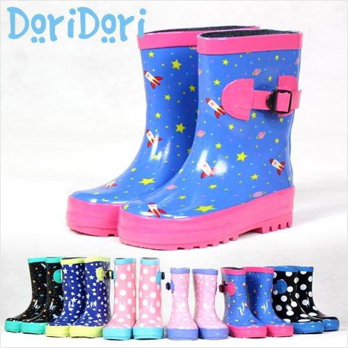 キッズ柄レインブーツ (ドリドリ)doridori 6色 子供用 長靴 (20cm, スターネイビー)glo001