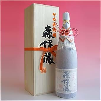 森伊蔵「おめかしver 桐箱入」 1800ml 一升瓶