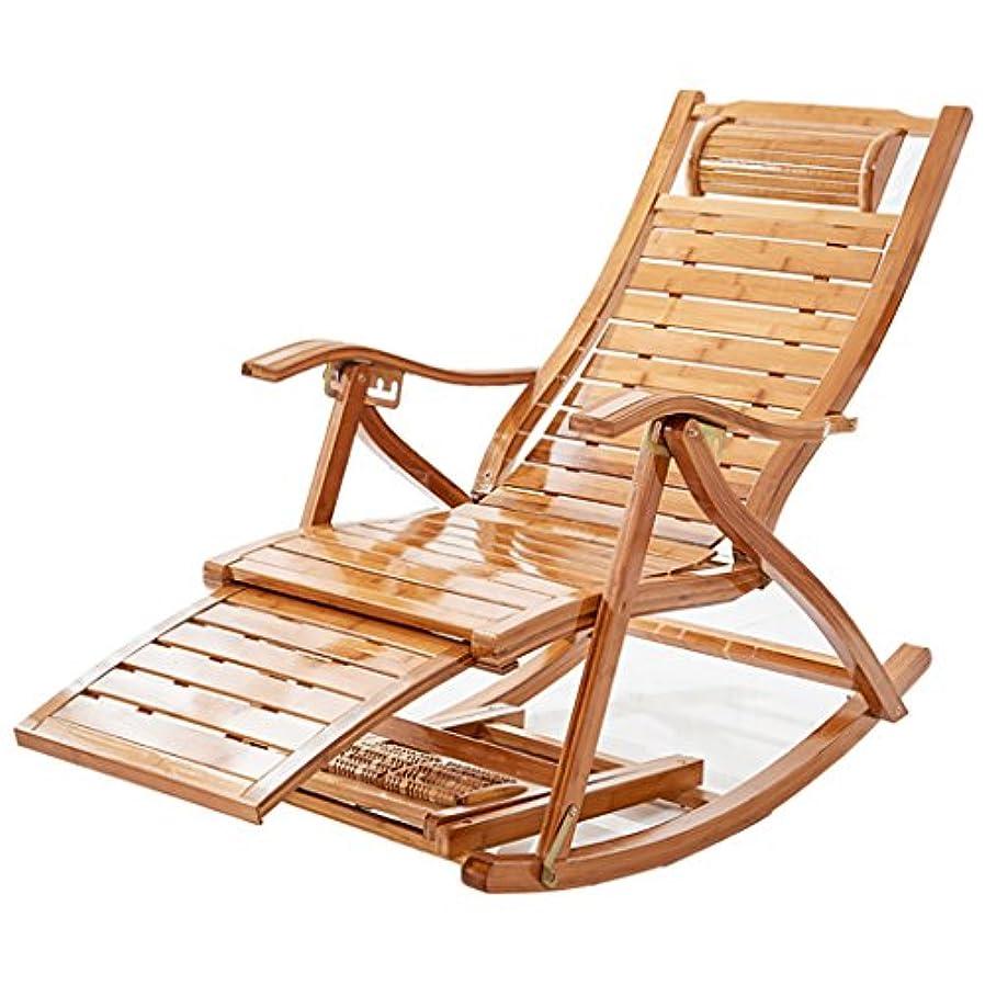 保険攻撃的洋服Super Kh® 竹折り畳み椅子屋外庭ロッキングチェア多機能高齢者のバルコニー昼食ブレークソファホームレジャー背もたれアームチェア-5ファイル調整