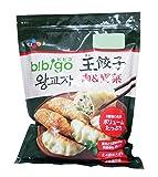 ビビゴ 王餃子 (肉&野菜) 1kg 韓国餃子(35g×29個) 【冷凍】