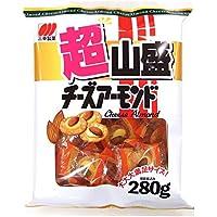三幸製菓 超山盛チーズアーモンド 280g