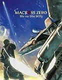 マクロス ゼロ Blu-ray Disc BOX[Blu-ray/ブルーレイ]