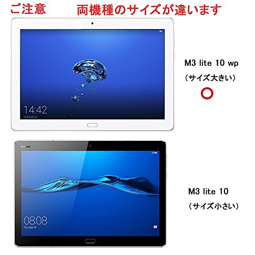 『Huawei MediaPad M3 Lite 10 wp ケース TopACE docomo dtab d-01K 超薄型 スマートケース スタンド機能付き 高級PU レザーケース Huawei 10.1インチ MediaPad M3 Lite 10 wp タブレット対応 (ブラック)』の1枚目の画像