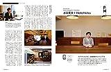 デザインノートNo.66: 最新デザインの表現と思考のプロセスを追う (SEIBUNDO Mook) 画像