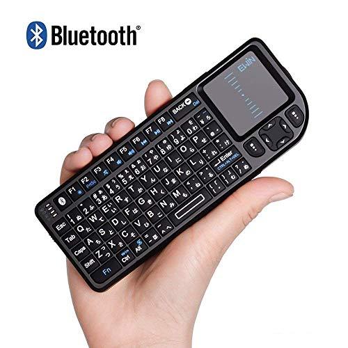 【Ewin】ミニ bluetooth キーボード Mini Bluetooth keyboard タッチパッドを搭載 バックライト付き 小型...