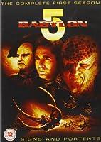 Babylon 5 [DVD]