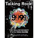 Talking Rock! 2019年 05月号 [雑誌]