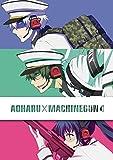 青春×機関銃 特別編 獣たちの戦場だなっ!のアニメ画像