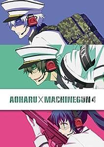 TVアニメ『青春×機関銃』4 [Blu-ray]