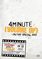 VOLUME UP ON/OFF SPECIAL DVD