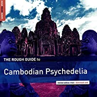 The Rough Guide to Cambodian P [12 inch Analog]