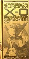 月刊ガンダムエース特別付録 FW ガンダムコンバージ クロスボーン・ガンダムX-0