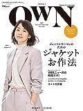 OWN (オウン) 2017 AUTUMN&WINTER  [雑誌]