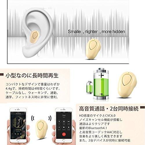 ミニワイヤレス Bluetooth イヤホン 片耳インナーイヤー型 スポーツイヤフォン 軽量小型 モノラル マイク内蔵 高音質 内蔵 ハンズフリー通話ノイズキャンセリング搭載 ブルートゥース ヘッドセット S520 …