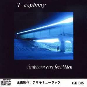 Stubborn Ears Forbidden