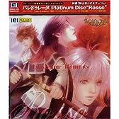 """パレドゥレーヌ PLATINUM DISC""""Rosso""""前編「騎士道へのオマージュ」"""