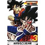 DRAGON BALL THE MOVIES #03 ドラゴンボールZ 地球まるごと超決戦 [DVD]