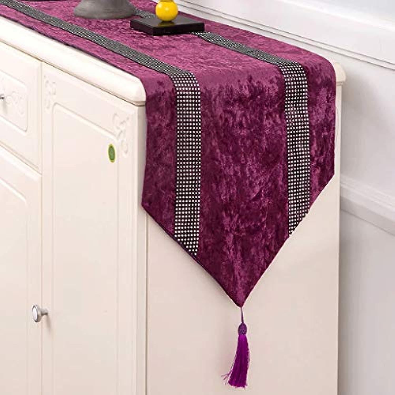 テーブルランナー ホームデコレーション 北欧 タッセル 豪華 ダイヤモンド モダン 長方形 エレガント 結婚式 お祝い 33×160/180/210/250/280cm (Color : Purple, Size : 33×280cm)