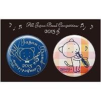 こまねこ 缶バッジ/サックス 2015 全日本吹奏楽コンクール朝日新聞大会記念グッズ