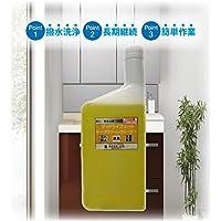 【プロ仕様】水まわり キッチン 浴室 洗面台の洗浄・コーティング剤 キープクリーン・1,000ミリリットル