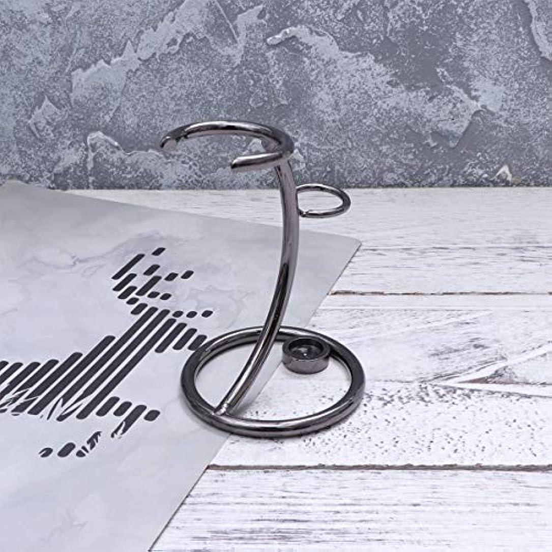 サラダ座る近代化するHealifty カミソリシェービングスタンド金属ラック(黒)