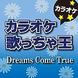 大阪LOVER (オリジナルアーティスト:DREAMS COME TRUE) [カラオケ]