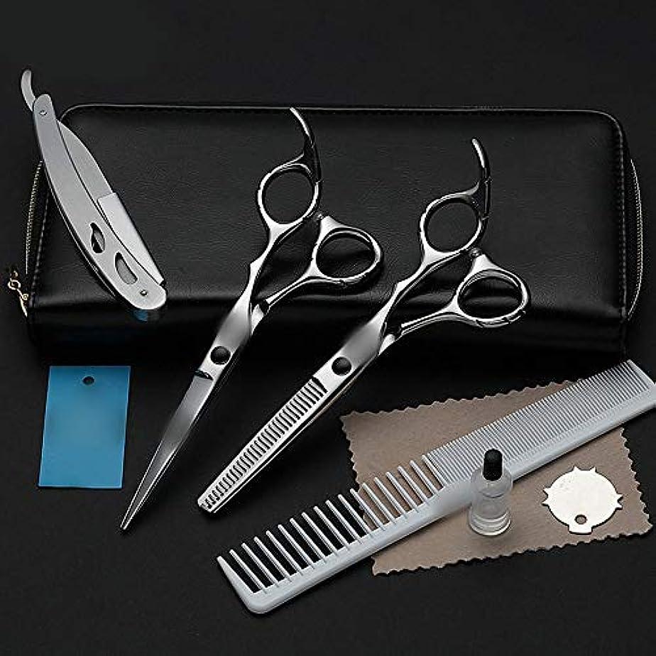 パパスピーカー役に立たない理髪用はさみ 6インチプロフェッショナルヘアカットフラット+歯はさみ子供大人のプロの組み合わせセットヘアカットはさみステンレス理髪はさみ (色 : Silver)