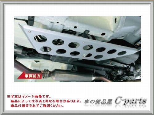 SUZUKI ESCUDO スズキ エスクード【TDA4W】 フューエルパイプガード[99000-99036-F4H]