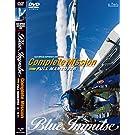 ブルーインパルス コンプリートミッション [DVD]