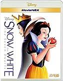 白雪姫 MovieNEX[Blu-ray/ブルーレイ]