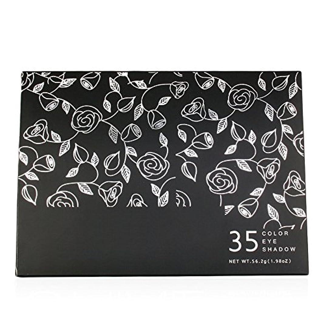 太陽市民狂うAkane アイシャドウパレット 35HC 魅力的 ファッション 気質的 綺麗 花柄 高級 マット チャーム 長持ち つや消し おしゃれ 持ち便利 Eye Shadow (35色)