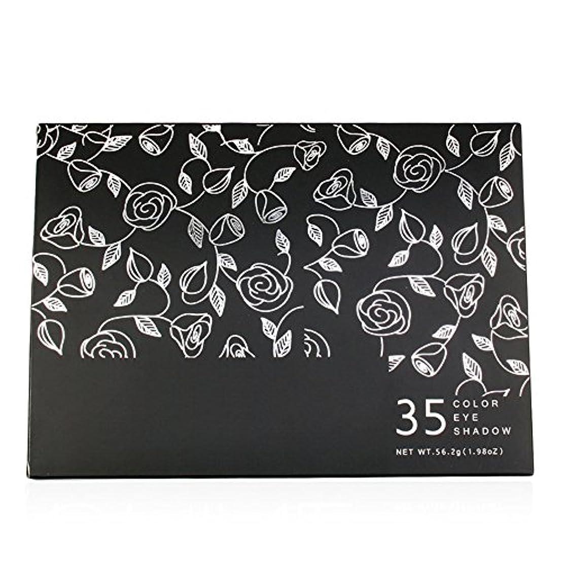 魚ラリーベルモントヤングAkane アイシャドウパレット 35HC 魅力的 ファッション 気質的 綺麗 花柄 高級 マット チャーム 長持ち つや消し おしゃれ 持ち便利 Eye Shadow (35色)