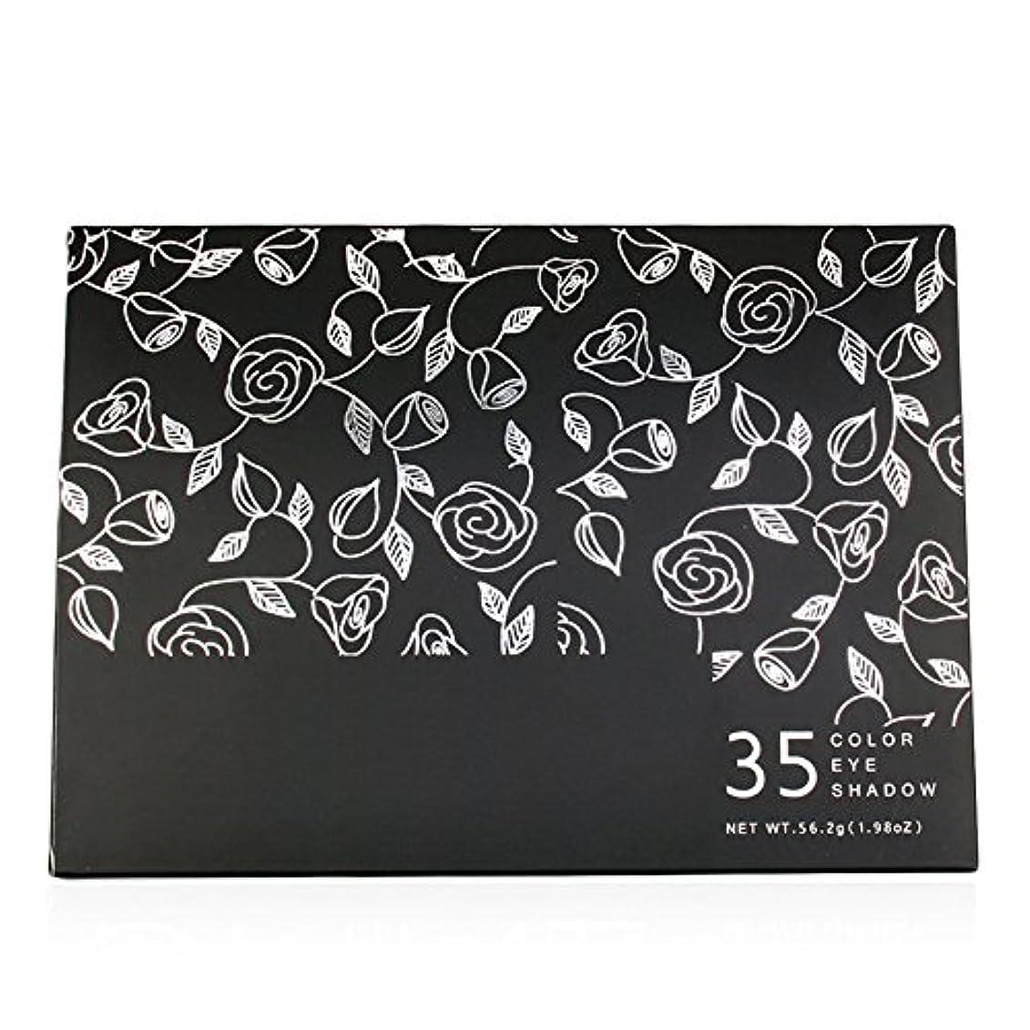 ヘルパー死現代Akane アイシャドウパレット 35HC 魅力的 ファッション 気質的 綺麗 花柄 高級 マット チャーム 長持ち つや消し おしゃれ 持ち便利 Eye Shadow (35色)