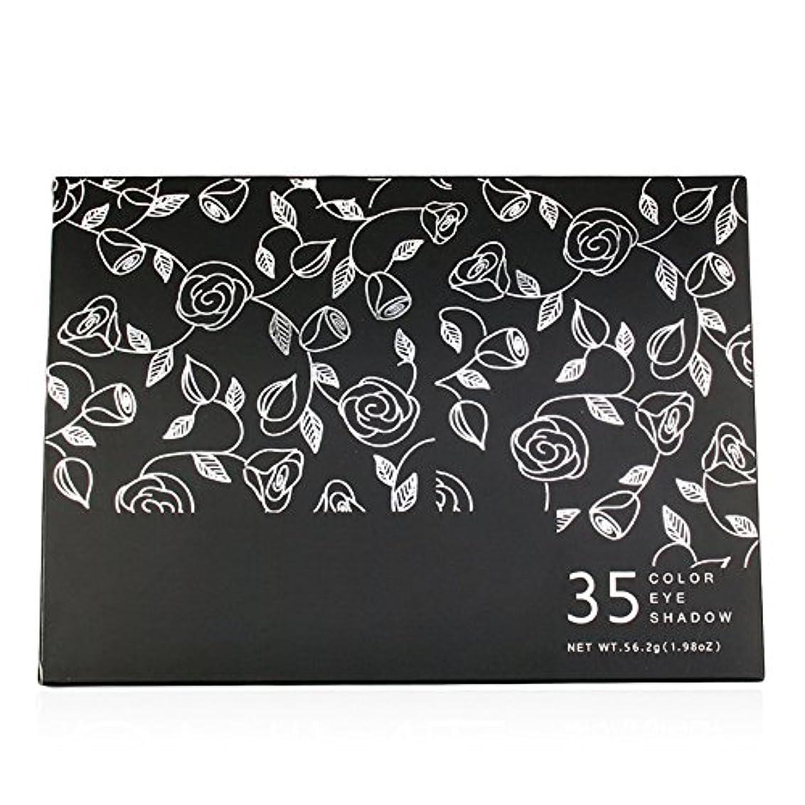 異常タワー拡散するAkane アイシャドウパレット 35HC 魅力的 ファッション 気質的 綺麗 花柄 高級 マット チャーム 長持ち つや消し おしゃれ 持ち便利 Eye Shadow (35色)