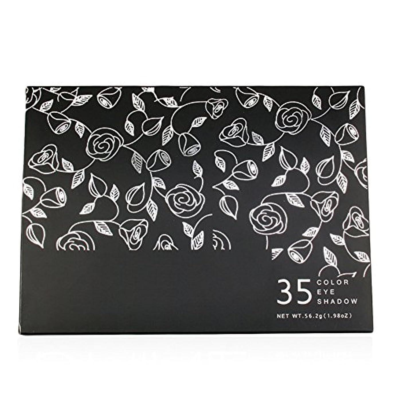 Akane アイシャドウパレット 35HC 魅力的 ファッション 気質的 綺麗 花柄 高級 マット チャーム 長持ち つや消し おしゃれ 持ち便利 Eye Shadow (35色)