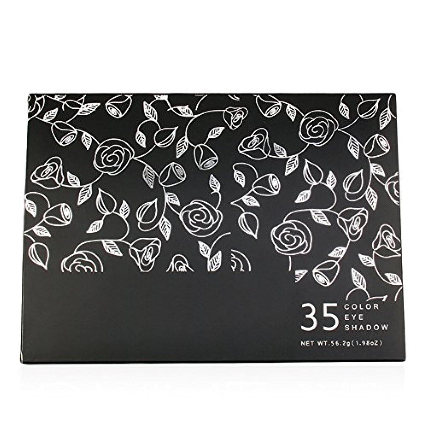 呪い醜いを通してAkane アイシャドウパレット 35HC 魅力的 ファッション 気質的 綺麗 花柄 高級 マット チャーム 長持ち つや消し おしゃれ 持ち便利 Eye Shadow (35色)