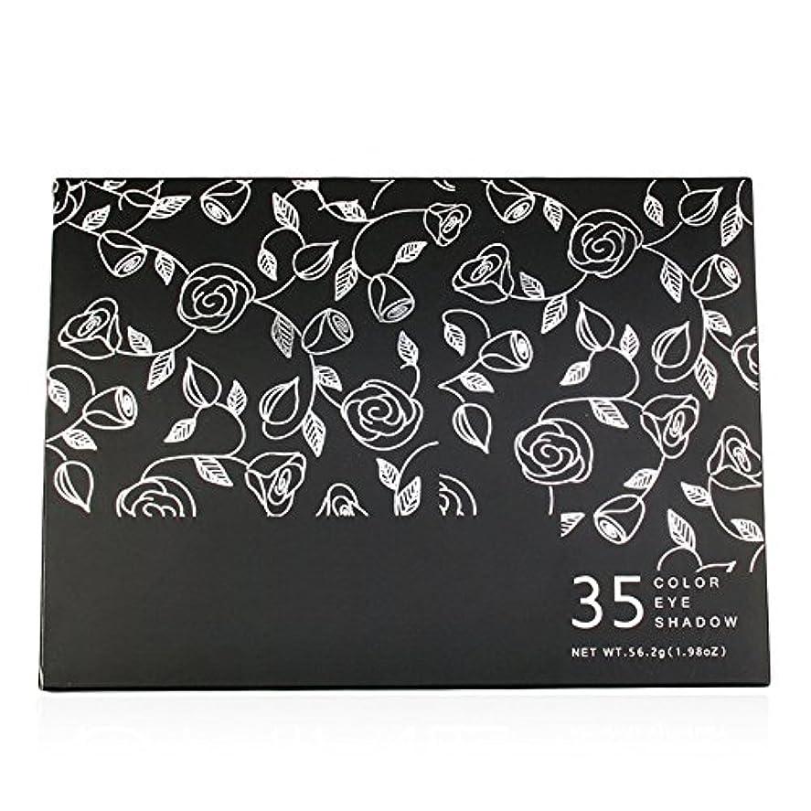 湿原耐久基礎理論Akane アイシャドウパレット 35HC 魅力的 ファッション 気質的 綺麗 花柄 高級 マット チャーム 長持ち つや消し おしゃれ 持ち便利 Eye Shadow (35色)